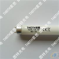 预防光线直射灯管 抗UV灯