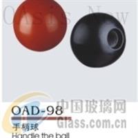 OAD-98 手柄球,佛山市顺德区新绿洲玻璃机械有限公司,机械配件及工具,发货区:广东 佛山 佛山市,有效期至:2016-11-24, 最小起订:1,产品型号:
