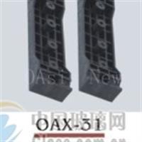 OAX-31 前壓板