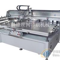 液晶显示器丝印机 半自动丝印机
