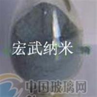 納米ATO氧化錫銻
