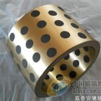 供應銅基固體鑲嵌潤滑軸承