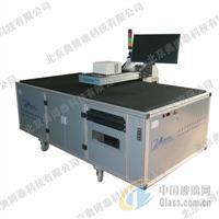 气浮台式光谱透射比测量系统