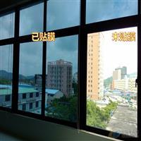 供应玻璃隔热窗膜