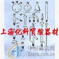 101型JB标准口综合仪 中量