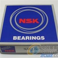 上海NSK轴承 7200系列角