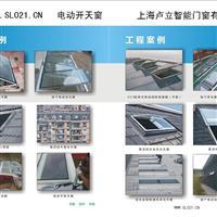 供应屋顶电动天窗平移玻璃天窗