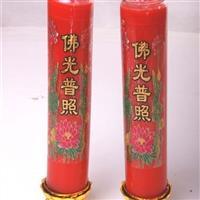 玻璃瓶 酥油燈蠟燭罐