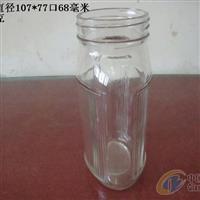 玻璃瓶罐头瓶漂流瓶