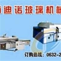 丝网印刷机,滕州市耀海玻雕有限公司,玻璃生产设备,发货区:山东 枣庄 滕州市,有效期至:2020-10-11, 最小起订:1,产品型号: