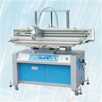 供应各式全自动丝印机曲面丝印机
