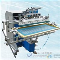 上海全自动丝印机生产厂家