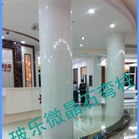 微晶石弧形圓柱