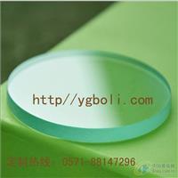 超白鋼化儀表玻璃