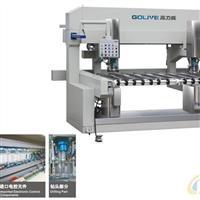 双轴自动玻璃钻孔机,广东高力威机械科技有限公司,玻璃生产设备,发货区:广东 佛山 佛山市,有效期至:2020-01-08, 最小起订:1,产品型号: