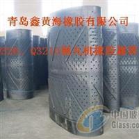 Q3210橡膠履帶生產廠家