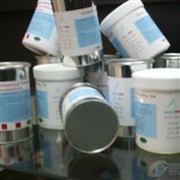 移印自然干金属油墨