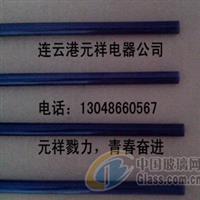 蓝色石英管,连云港元祥照明电器有限公司 ,玻璃制品,发货区:江苏 连云港 东海县,有效期至:2020-12-10, 最小起订:10,产品型号: