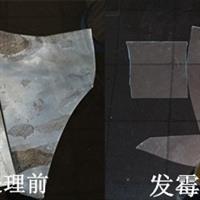 中山汤氏xpj娱乐app下载去霉剂