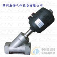 制氮机专项使用铜气动角座阀