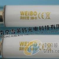 異性纖維燈管異纖清除機紫光燈
