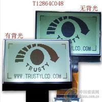 2寸LCD12864液晶显示屏