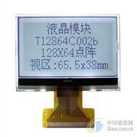 2.8寸液晶屏 12864液晶显示屏