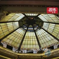 定制彩色玻璃蒂凡尼玻璃穹頂