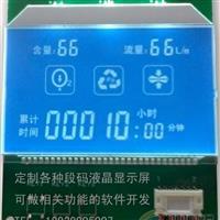定制各种段码LCD液晶显示屏