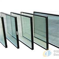 5+9A+5双钢化中空玻璃