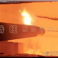 xpj娱乐app下载炉窑双J吊墙陶瓷焊补