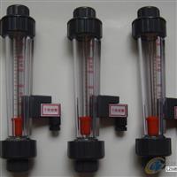 LZB-65S塑管浮子流量计,常州诚恒仪表有限公司,仪器仪表玻璃,发货区:江苏 常州 新北区,有效期至:2020-03-21, 最小起订:1,产品型号: