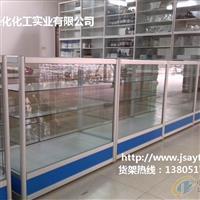 南京玻璃柜臺