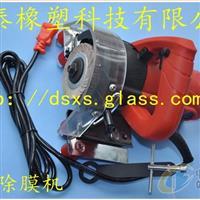 小型电动LOW-E玻璃除膜机,景县鼎泰橡塑科技有限公司,机械配件及工具,发货区:河北 衡水 景县,有效期至:2020-08-09, 最小起订:1,产品型号: