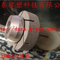 供应 点式除膜器 镀膜除膜