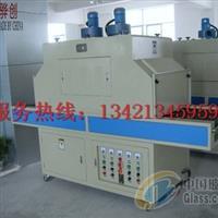 玻璃制品UV光固化機、UV機