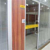 深圳玻璃高隔间
