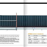 供应head---专业制造中空玻璃生产线