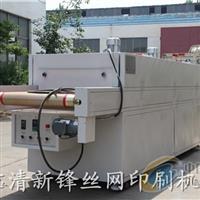 全自动烘干机隧道式烘干设备