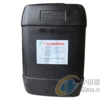 ST-806光固化安全夾層樹脂