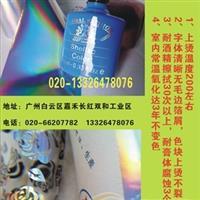 2305-705镭射玻璃烫箔