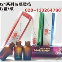 香水瓶烫箔5321-S/-2G