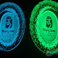 短效夜光粉 防紫外線短效夜光粉