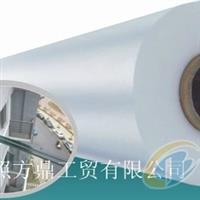 EVA钢化玻璃夹胶胶片,方鼎科技有限公司,化工原料、辅料,发货区:山东 日照 日照市,有效期至:2020-09-08, 最小起订:1,产品型号: