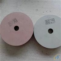 異形拋光BD輪--東莞銘豐配件