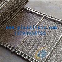 玻璃窯爐專項使用輸送帶耐高溫網帶