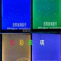 幻彩xpj娱乐app下载