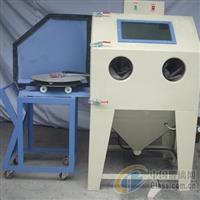 供应小榄模具专项使用喷砂机