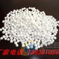 空壓機用活性氧化鋁球價格