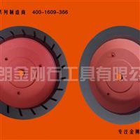 斜邊機樹脂輪